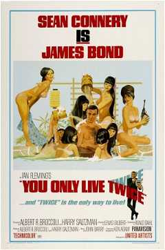 You Only Live Twice (1967)
