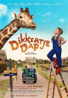 Dikkertje Dap (2017)