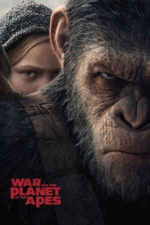 Trailer: War for the Planet of the Apes (2017)