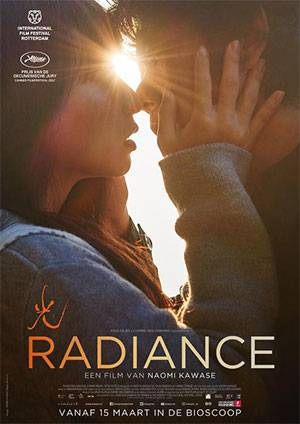 Trailer: Radiance (2017)