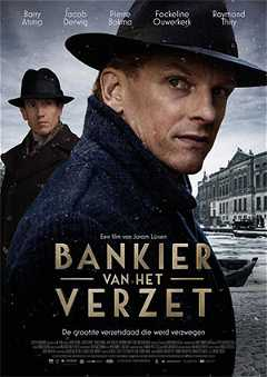 Banker of the Resistance (2018)