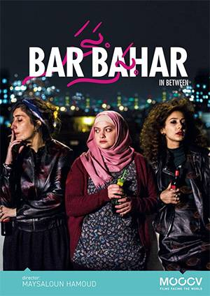Trailer: Bar Bahr (2016)
