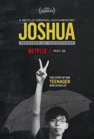 Joshua: Teenager vs. Superpower