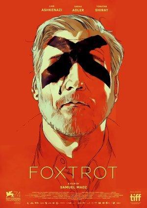 Trailer: Foxtrot (2017)