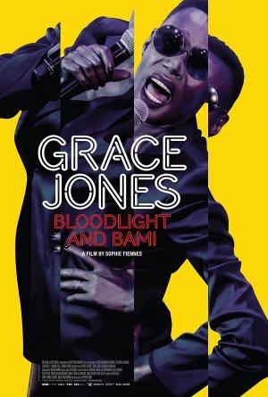 Trailer: Grace Jones: Bloodlight and Bami (2017)