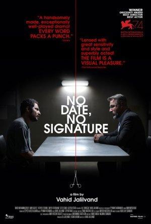 No Date, No Signature