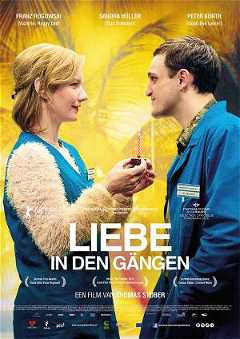 Liebe in den Gängen (2018)