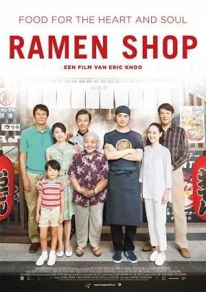 Trailer: Ramen Shop (2018)