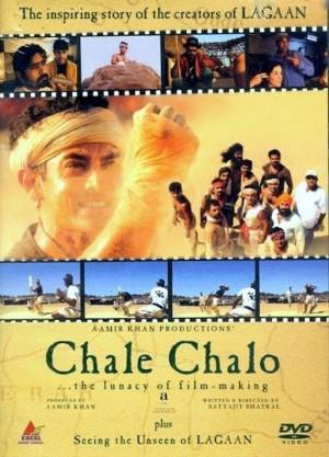 Chale Chalo: The Lunacy of Film Making (2003)