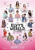 Elvy's Wereld: So Ibiza! (2018)