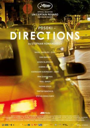 Trailer: Directions (2017)