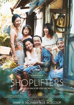 Trailer: Shoplifters (2018)