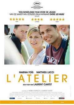 L'Atelier (2017)
