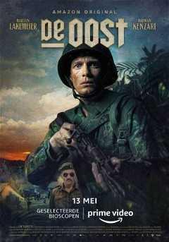 De Oost (2020)