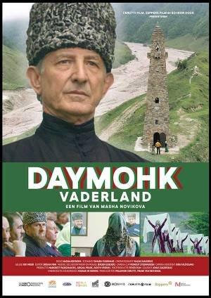 Daymohk