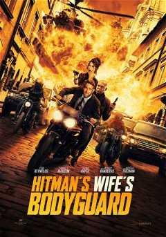 The Hitman's Wife's Bodyguard (2021)