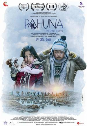 Pahuna: The Little Visitors