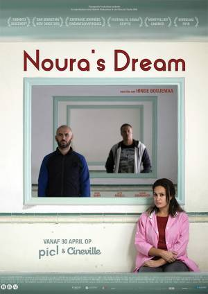 Trailer: Noura's Dream (2019)