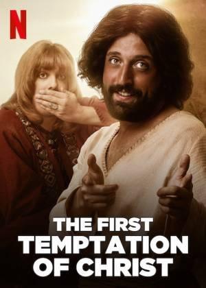 A Primeira Tentação de Cristo