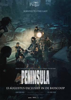 Trailer: Train to Busan 2: Peninsula (2020)