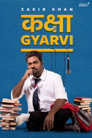 Kaksha Gyaarvi