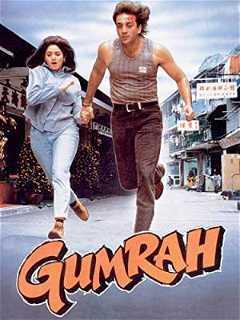 Gumrah (1993)
