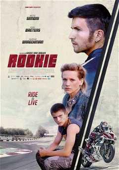 Rookie (2021)