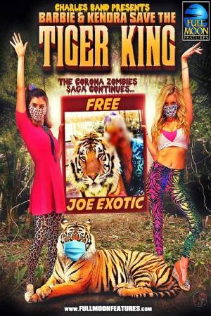 Tiger King: The Movie (2020)