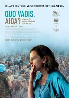 Quo Vadis, Aïda? (2020)