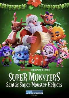Super Monsters: Santa's Super Monster Helpers (2020)