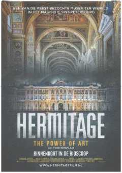 Hermitage. The Power of Art (2019)