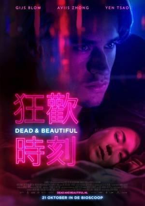 Dead & Beautiful