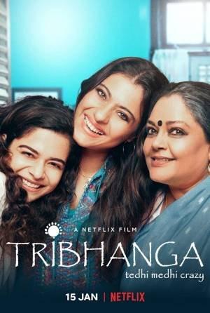 Tribhanga (2021)
