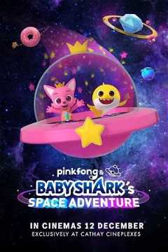 Pinkfong and Baby Shark's Space Adventure (2019)