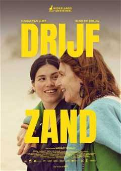 Drijfzand (2021)