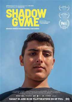Shadow Game (2021)