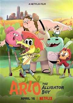 Arlo de alligatorjongen (2021)