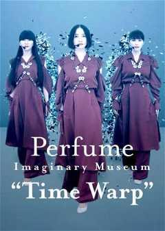 "Perfume Imaginary Museum ""Time Warp"" (2021)"