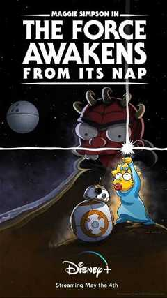"""Maggie Simpson in """"The Force Awakens from its Nap"""" (2021)"""
