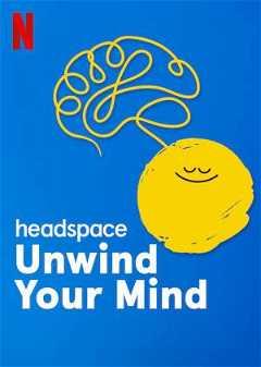 Headspace: Unwind Your Mind (2021)