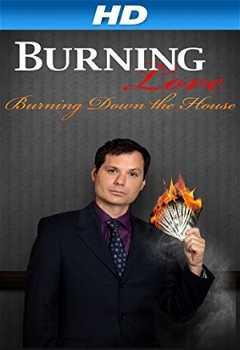 Burning Love 3: Burning Down the House (2014)