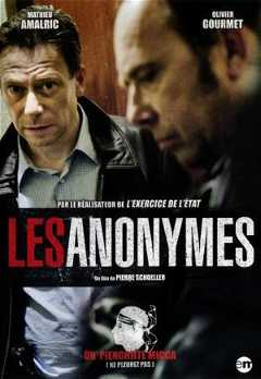 Les anonymes (2013)