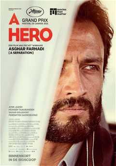A Hero (2021)