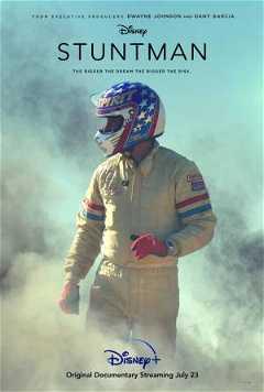 Stuntman (2018)