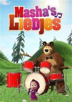 Masha's Liedjes (2020)