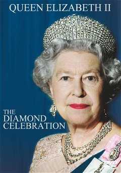 The Majestic Life of Queen Elizabeth II (2012)