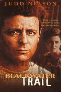Blackwater Trail
