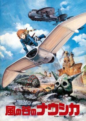Nausicaä of the Valley of Wind (1984)