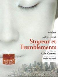 Stupeur et tremblements (2003)