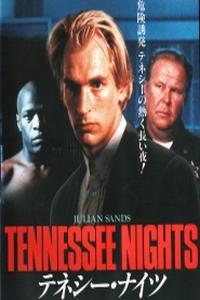 Tennessee Nights